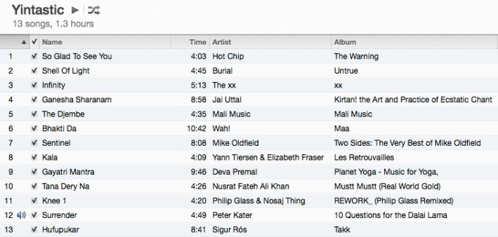 Yin class screen grab from iTunes